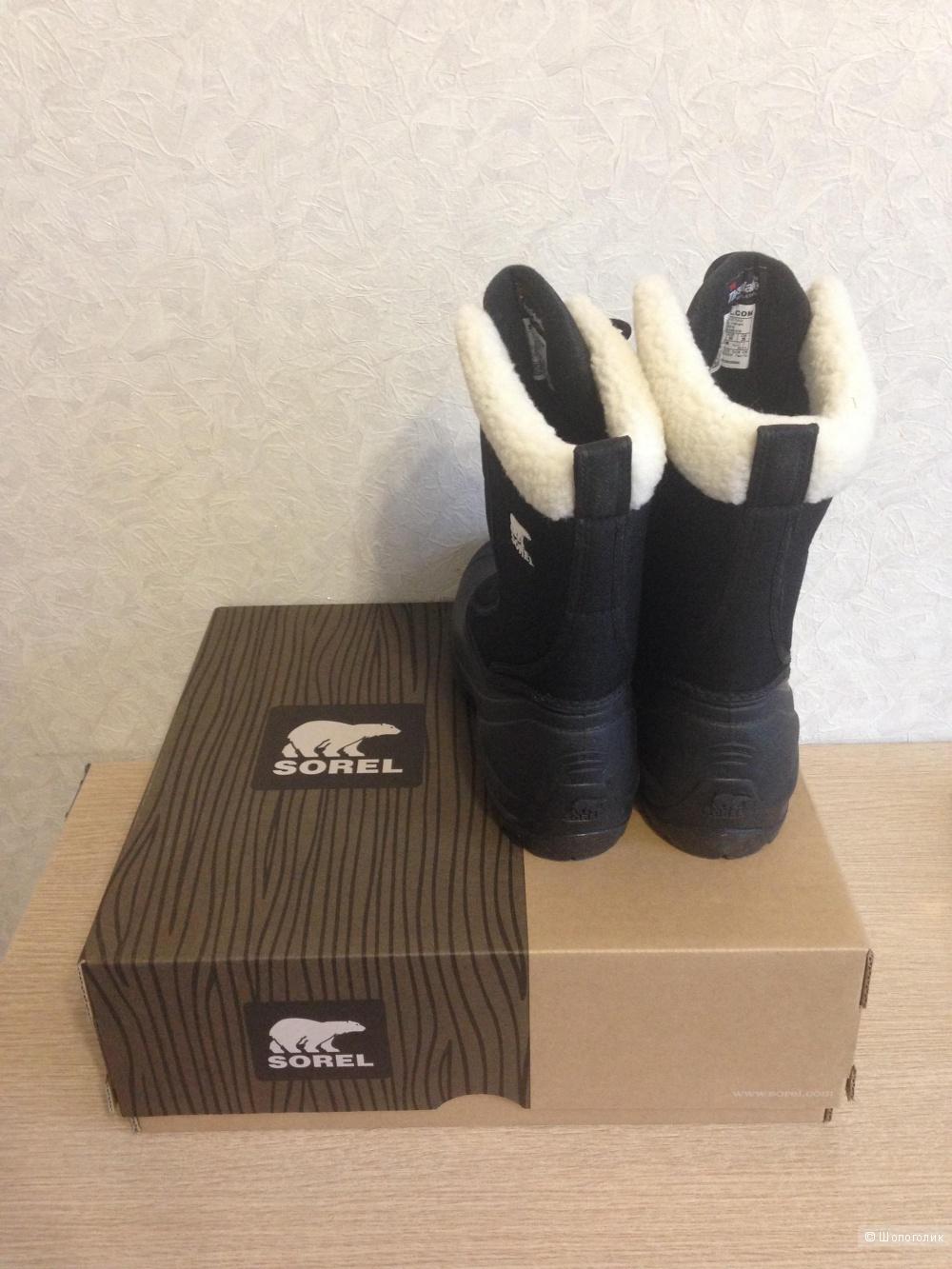 Sorel Cumberland Boot 40 eur ботинки/сапоги Сорел