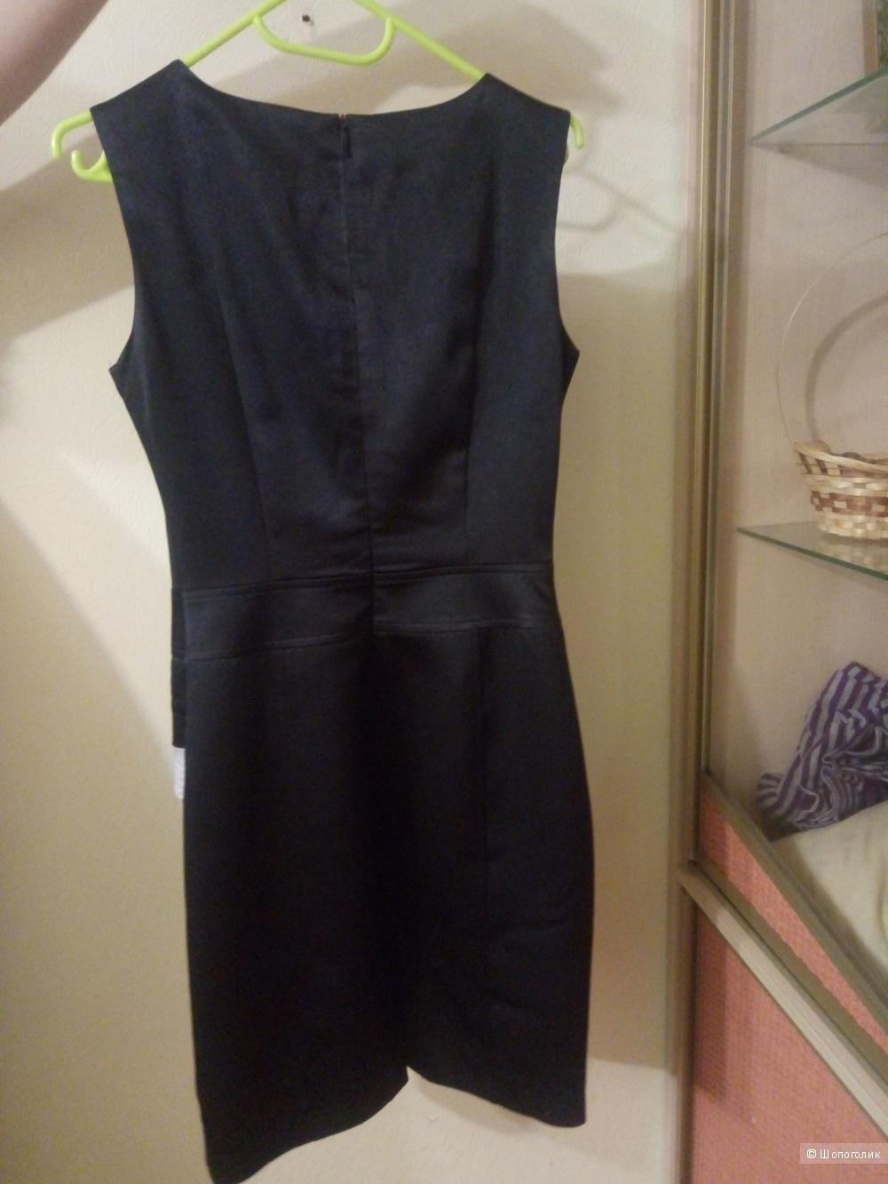 Платье Lady style 44 размер