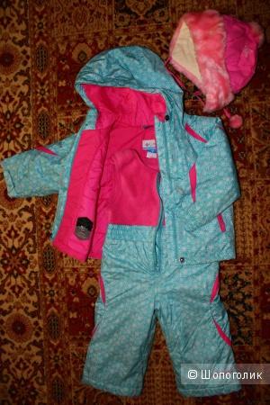 Оригинальный костюм Каламбия на 2 года.