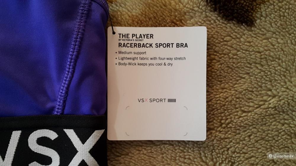 Спортивный бра Виктория Сикрет размер S