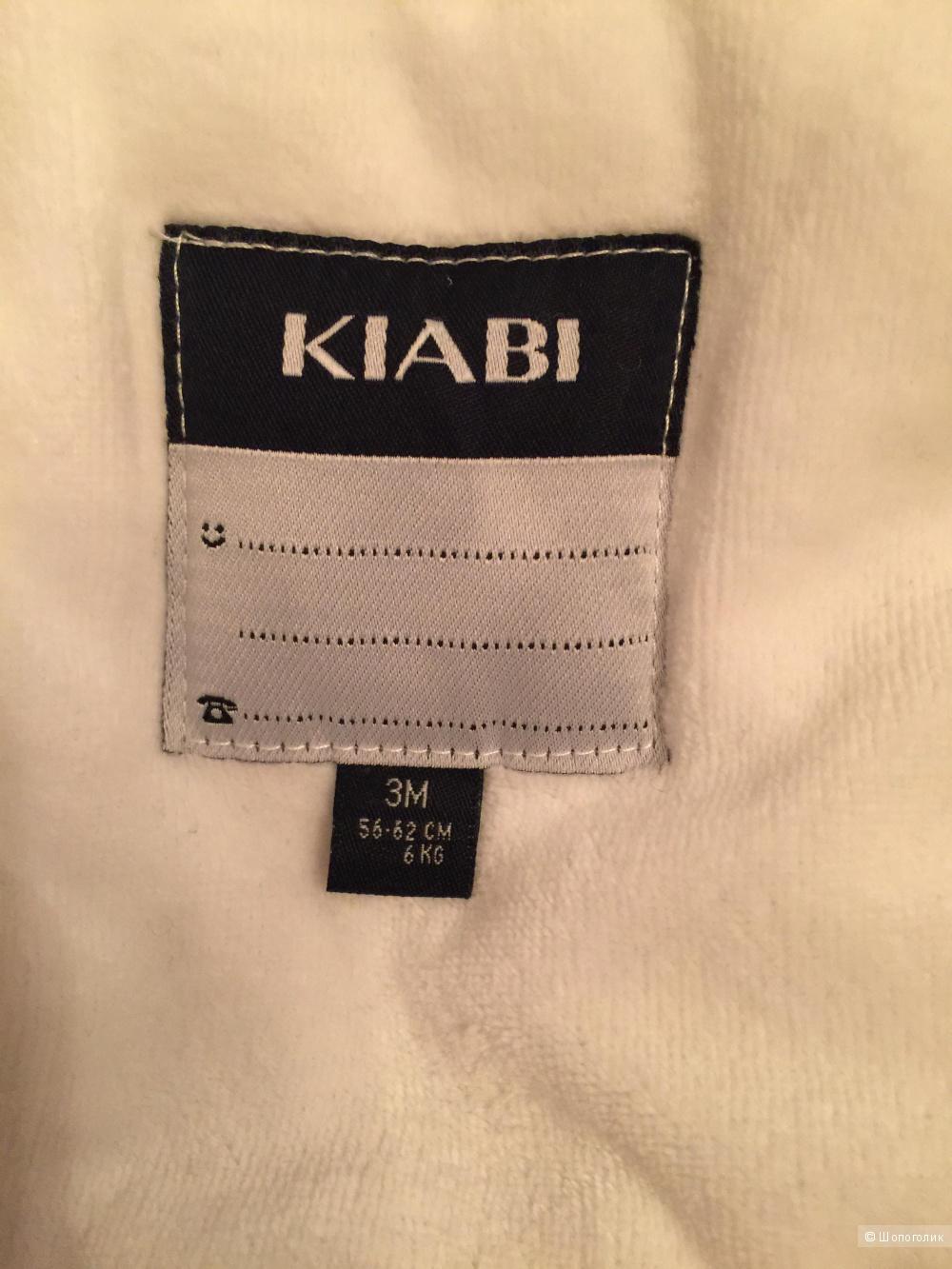 Детский комбинезон Kiabi 56-62 см