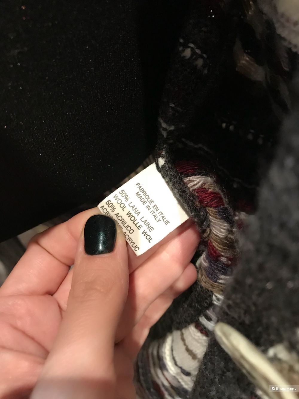 Пальто кардиган made in Italy р 46