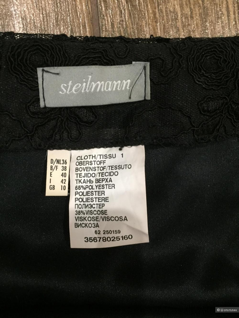 Юбка Steilman , размер 10 UK, 42 IT, EU 40