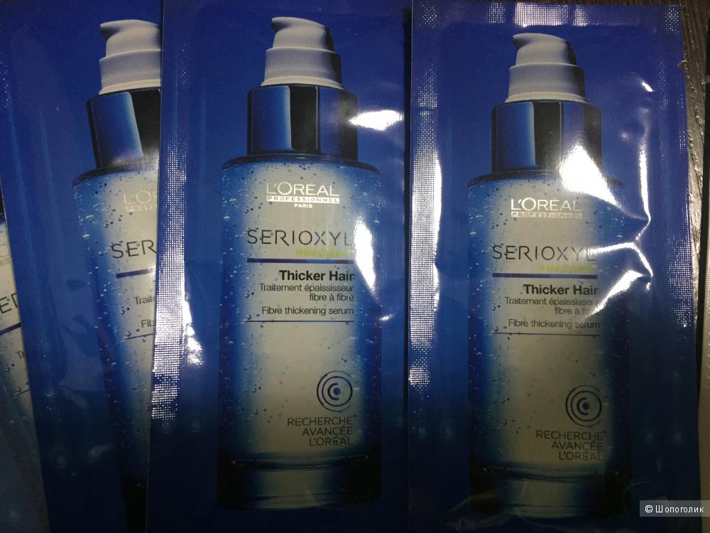 Сыворотка-гель Serioxyl Thicker serum L'Oreal для тонких и истонченных волос