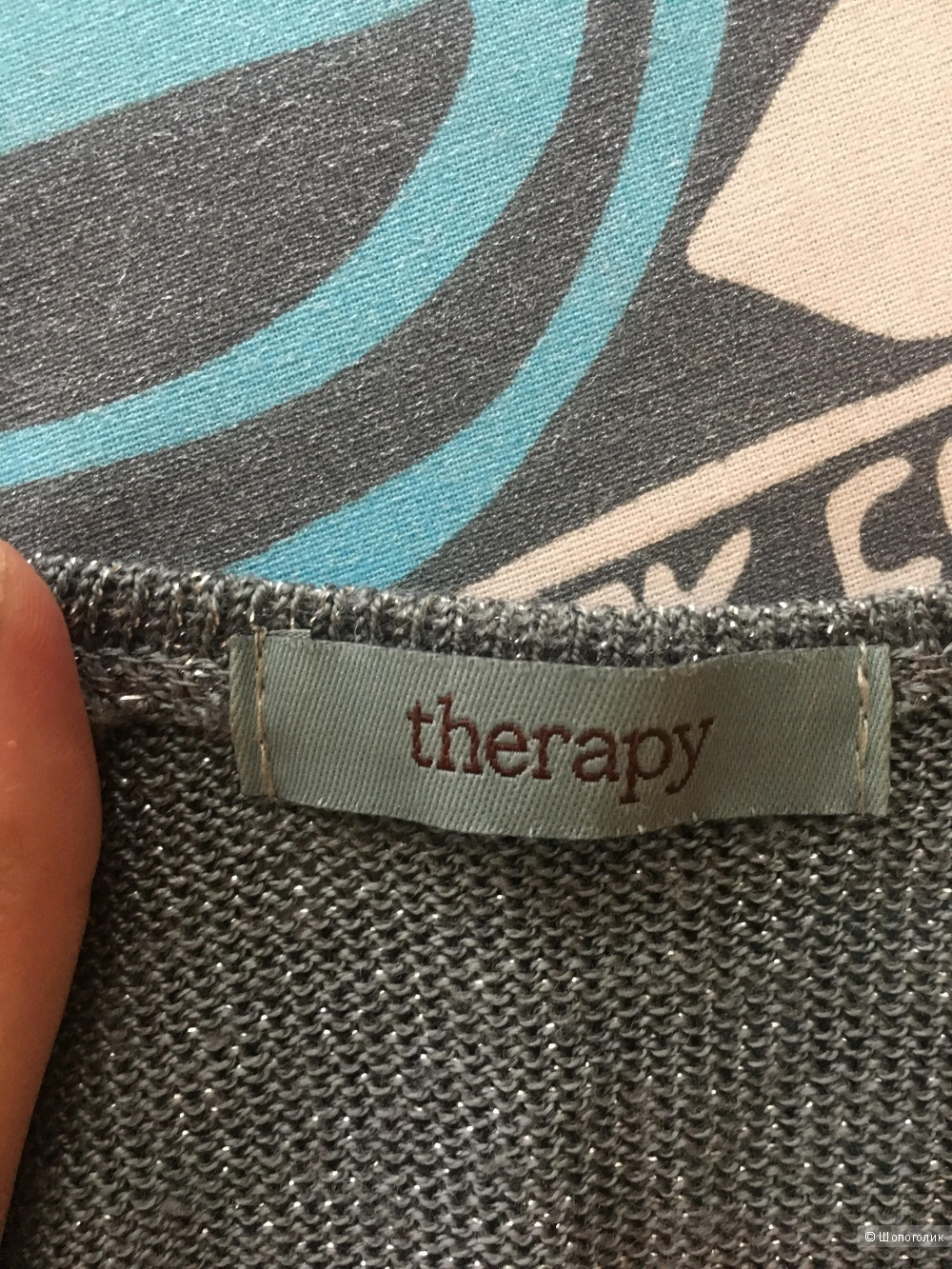 Туника Therapy, размер M/L