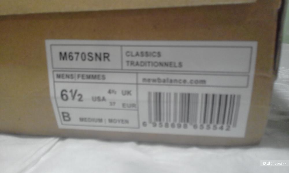Кроссовки NEW BALANCE модель 670, 36 размера