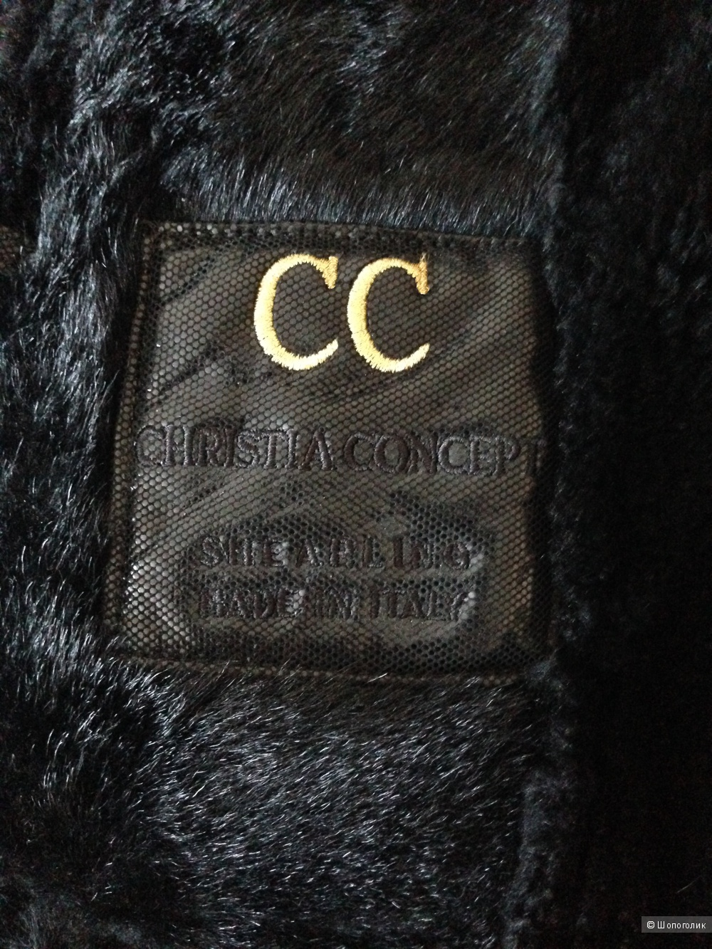 Дубленка CHRISTINA CONCEPT, размер 44-46