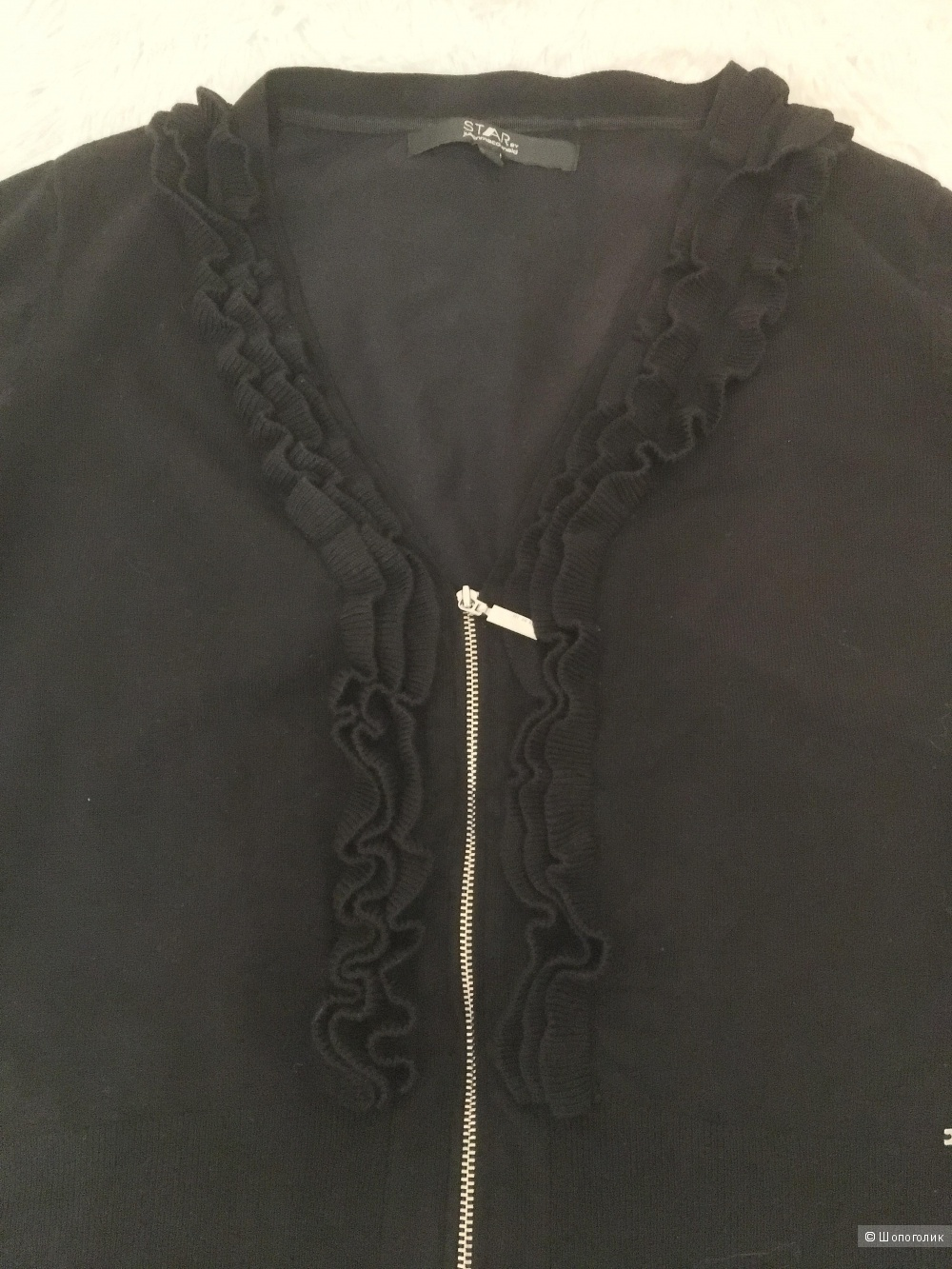 Комплект джемпер Star, размер M+юбка Mast, размер S