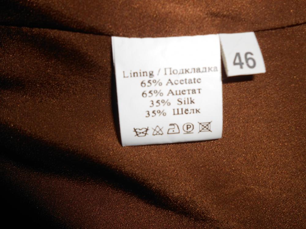 Норковая шуба премиум-класса Италия , р. 42-44-46.
