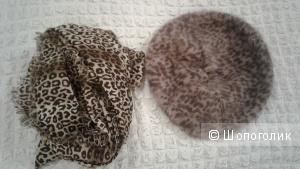 Сет из шапки-берета Зарина  one size   и платка Зарина