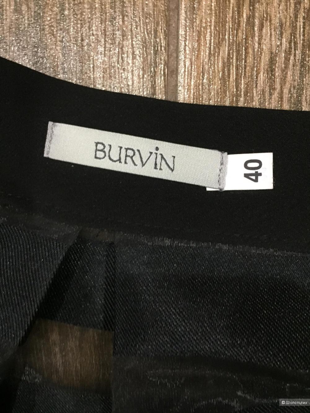 Юбка BURVIN , размер 40