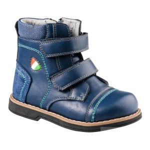 Ботиночки Томм,рр21