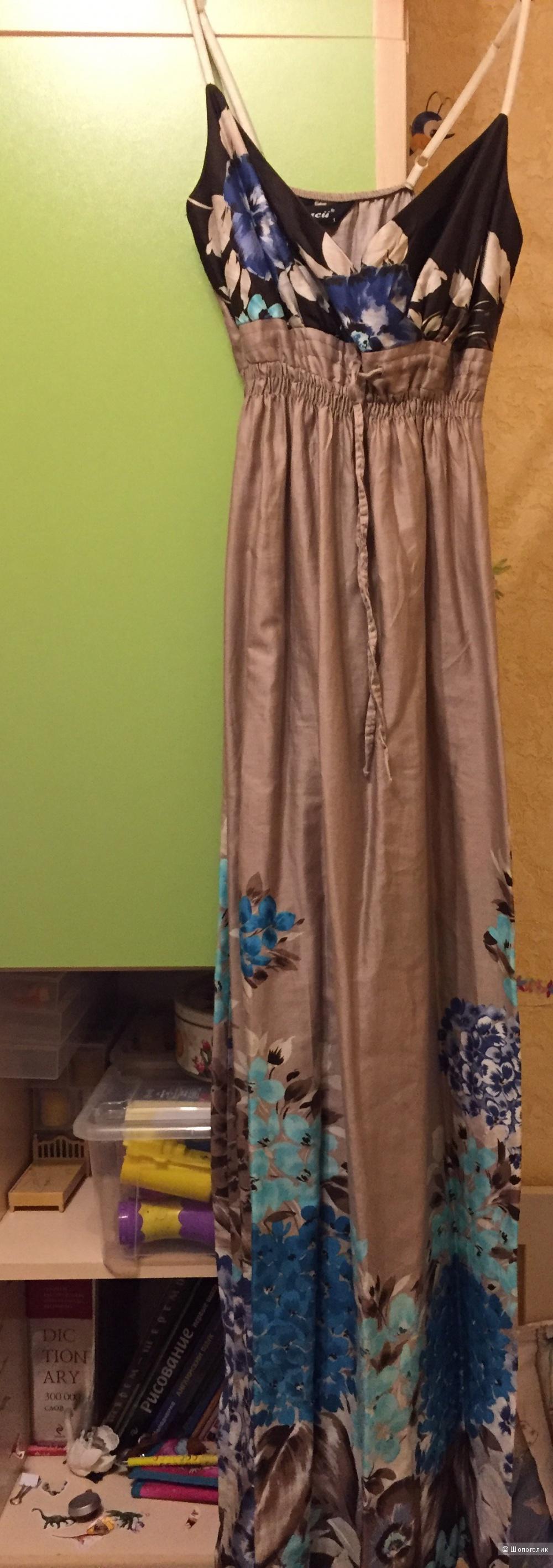 Платье в пол из сатина размер 34-38