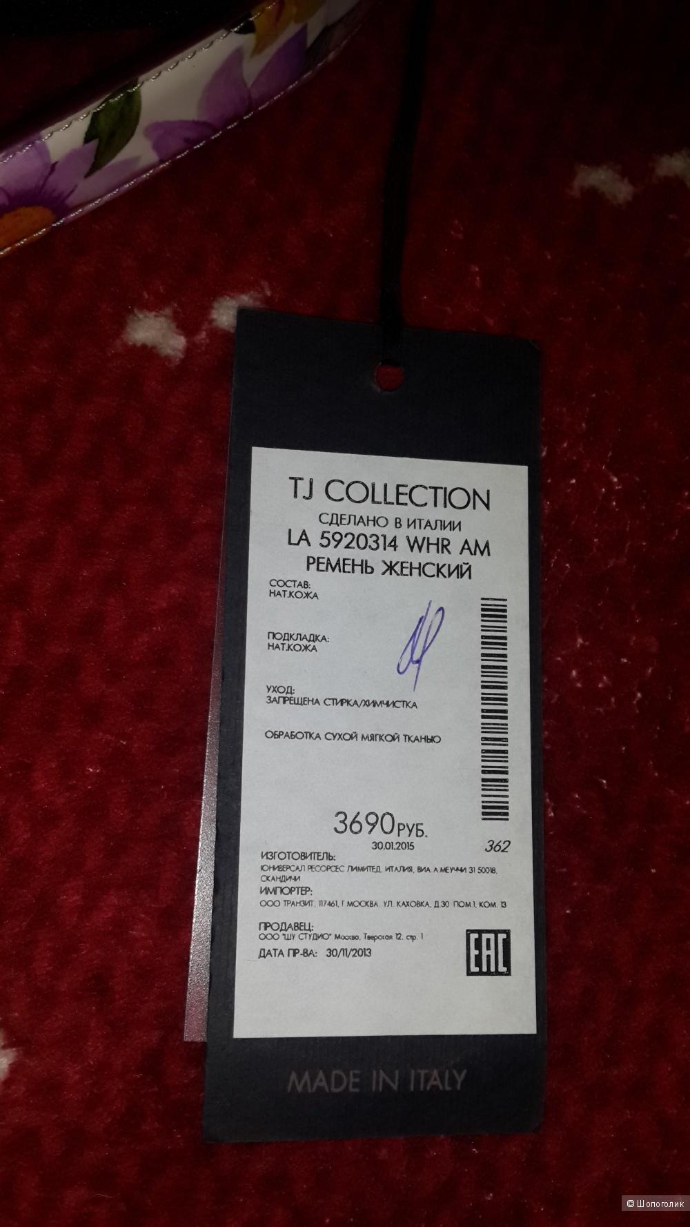 Ремень TJ Collection, размер 75