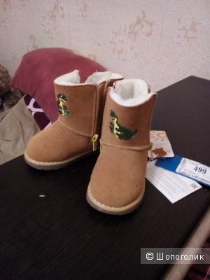 Детские зимние ботинки 22 размер