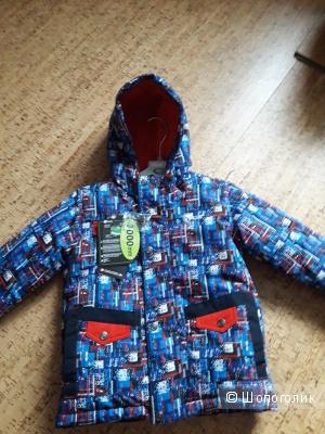 Зимняя куртка GUSTI для мальчика