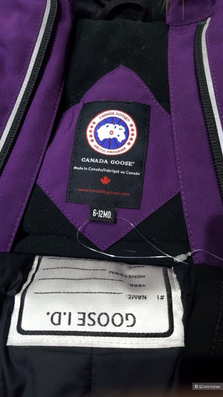 Canada Goose детский пуховый комбинезон 6-12 мес