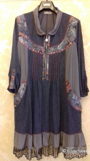 Платье туника IMAGE, размер 50