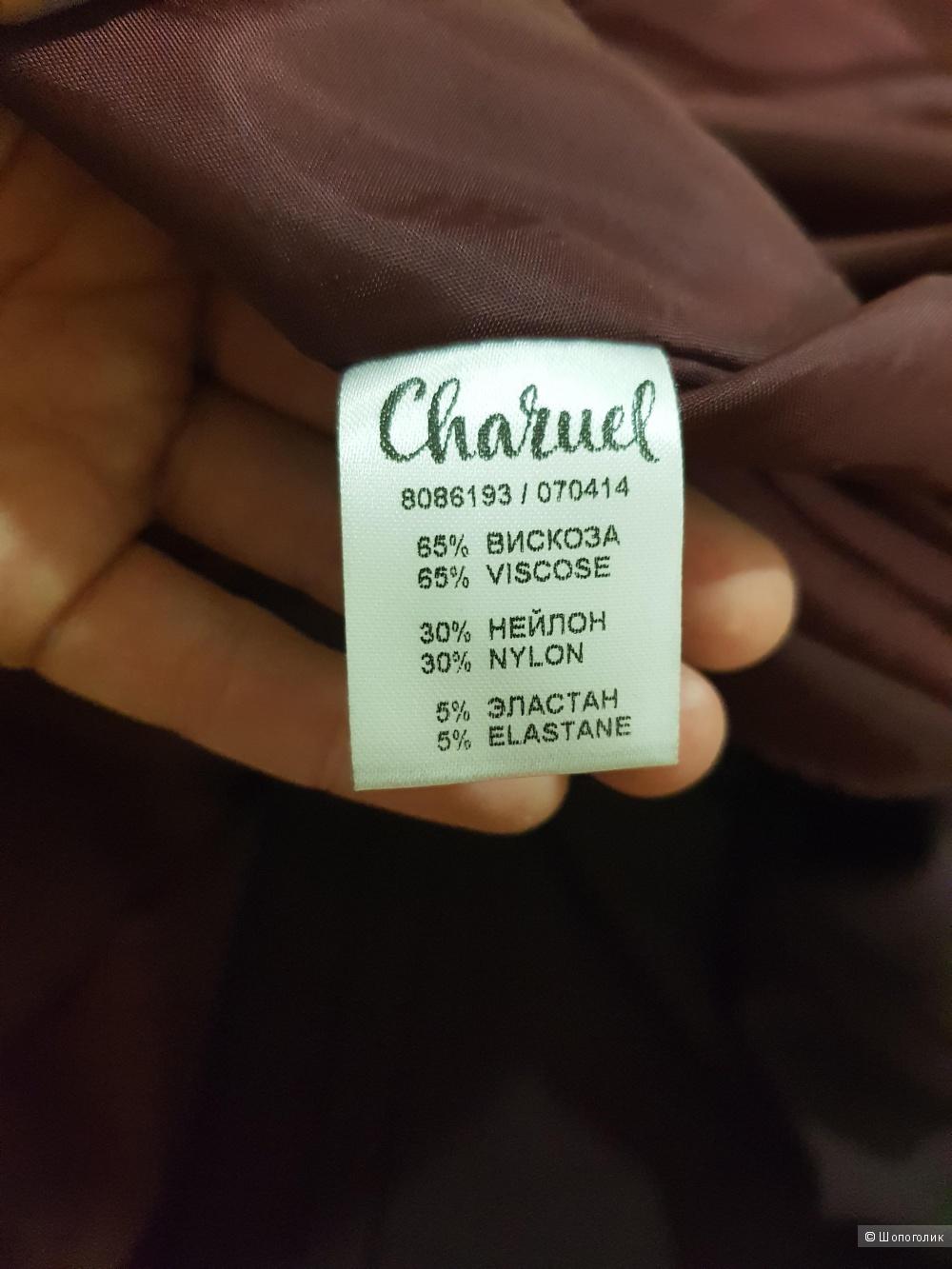Юбка charuel 40 размер