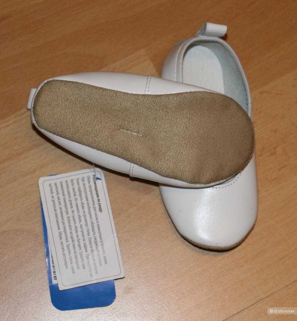 Чешки кожаные FAVARINI 23 (24) размер