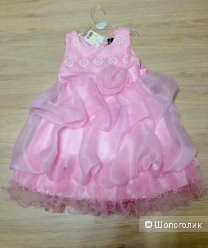 Платье Aimei на 2,5-3,5 года.