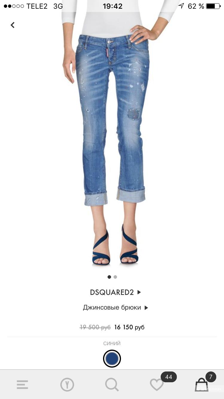DSquared джинсы 42 IT р