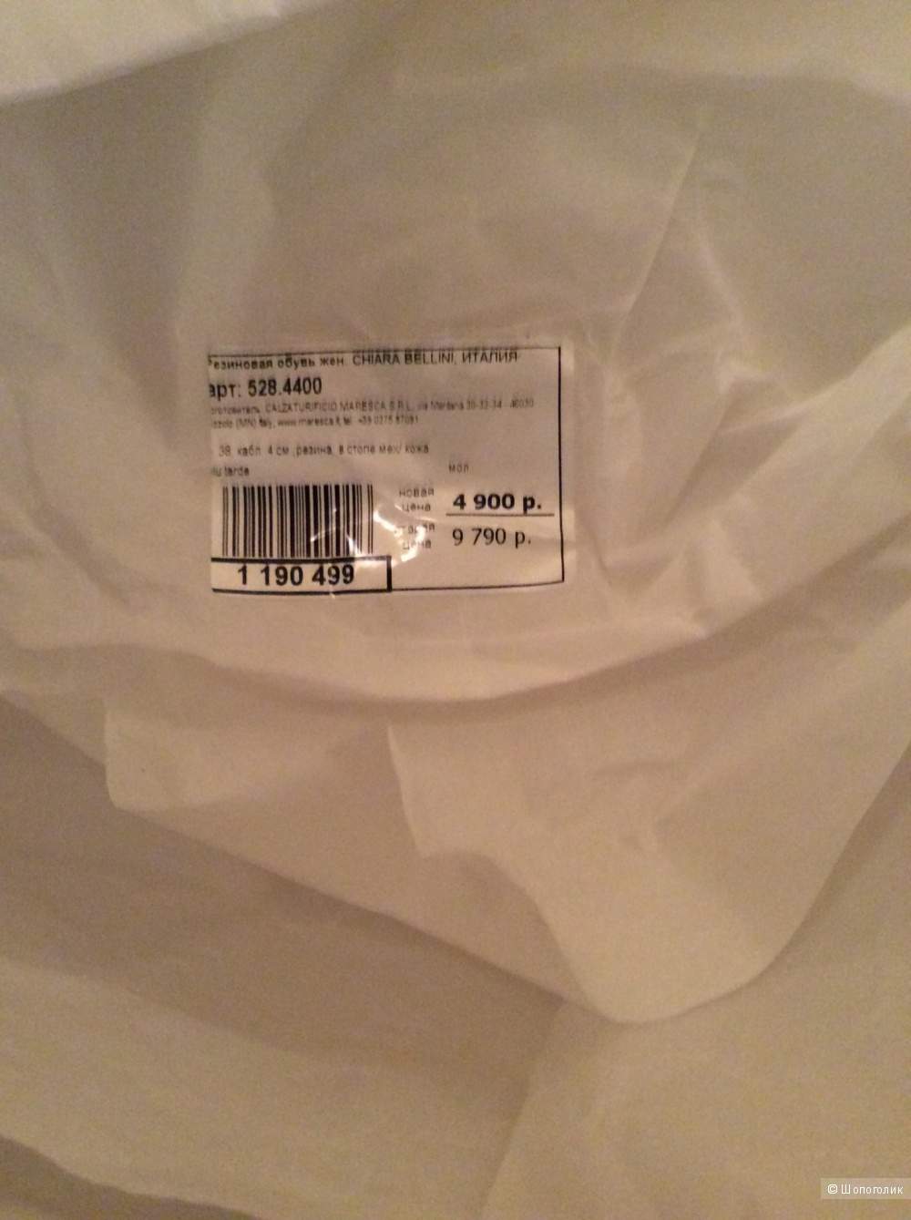 Резиновые сапоги на меху  Chiara Bellini 36-37 размер