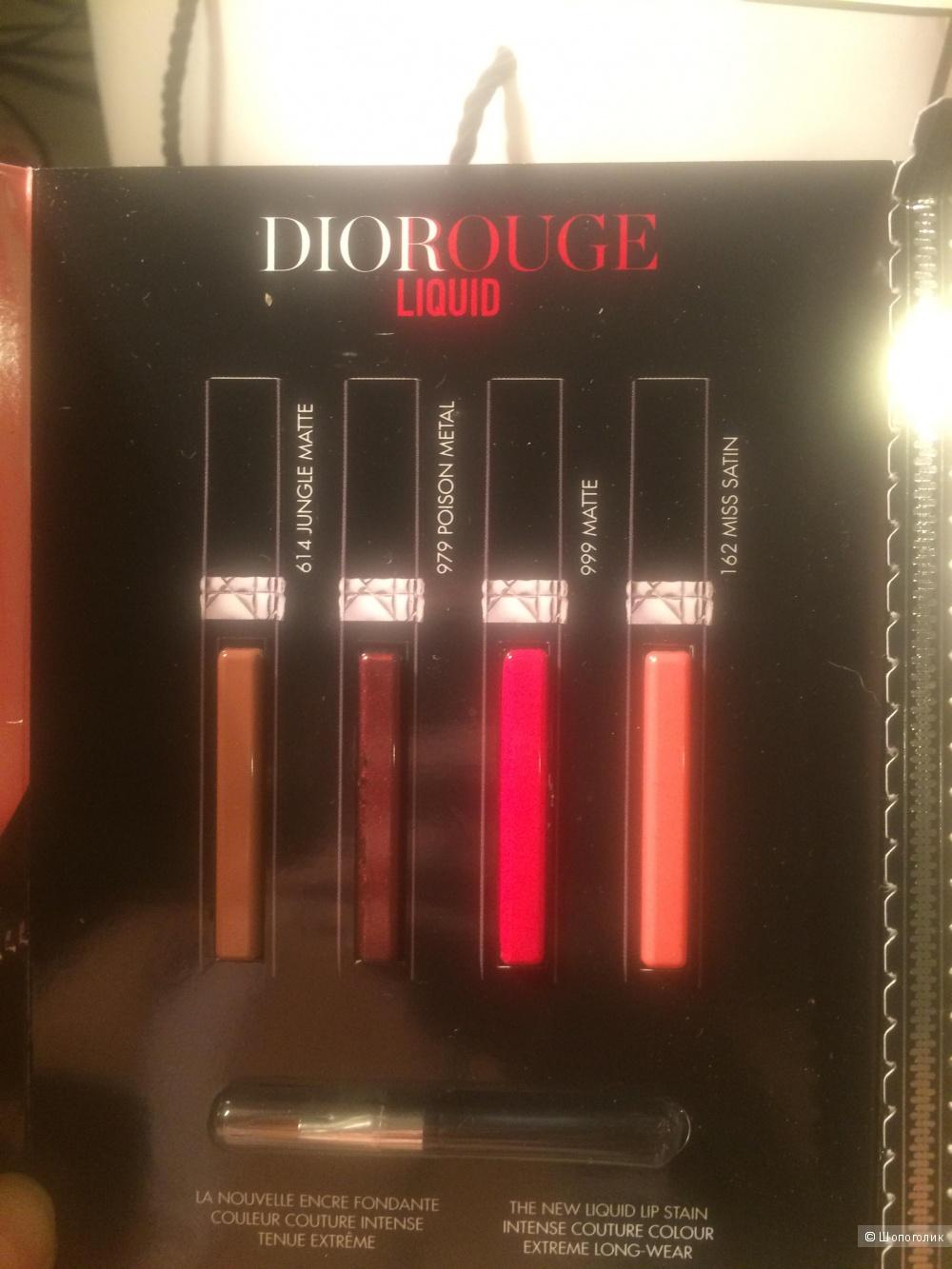 Сет Dior косметичка с мини палеткой помад 4*0,4ml