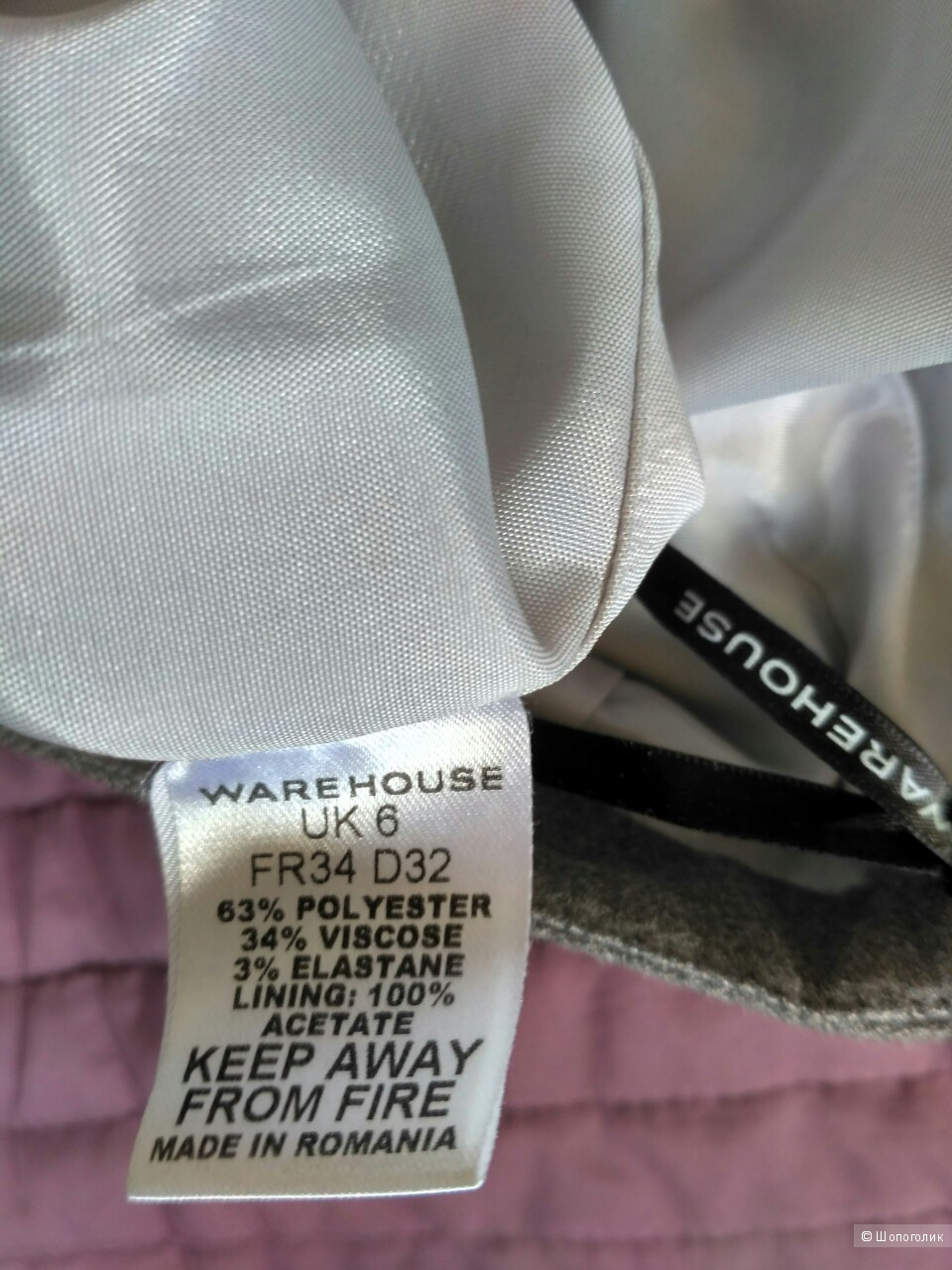 Юбка Warehouse, UK6