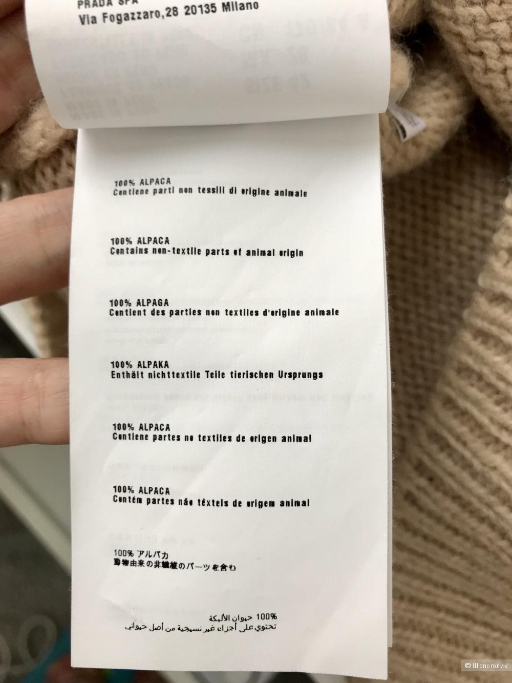 Кардиган Prada, 42-44 размер