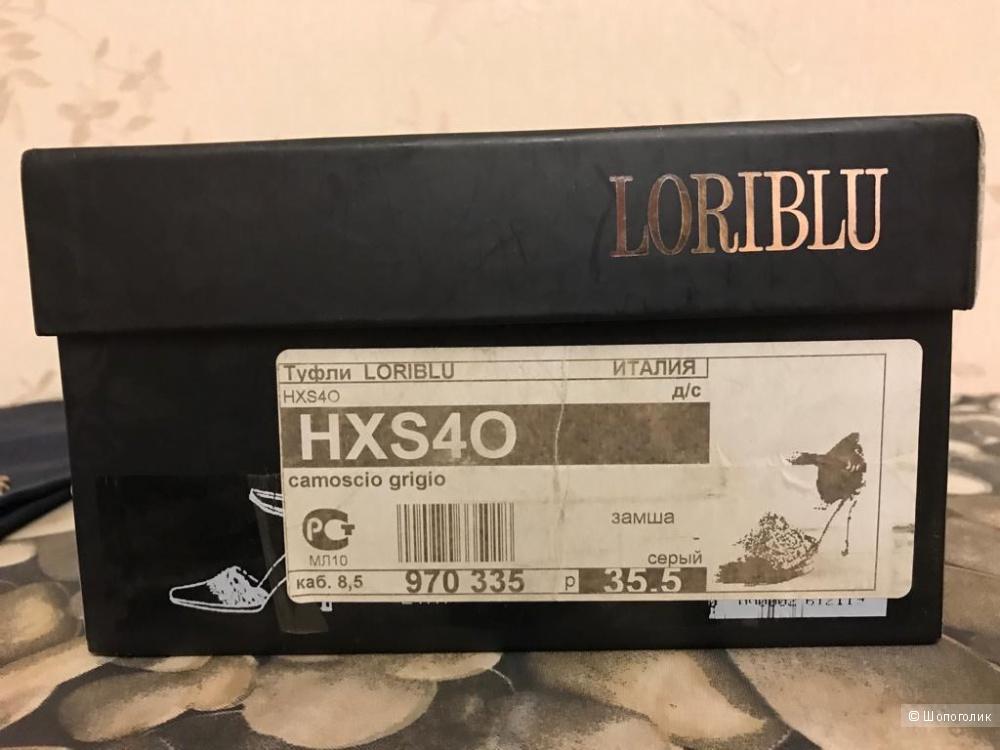 Туфли Loriblu, р-р 35, 5
