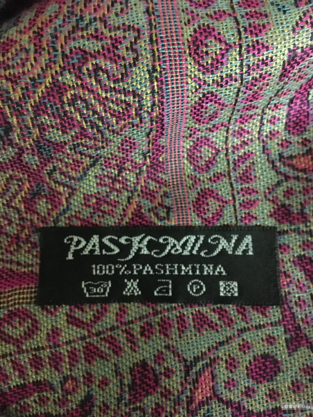 Палантин Pashmina