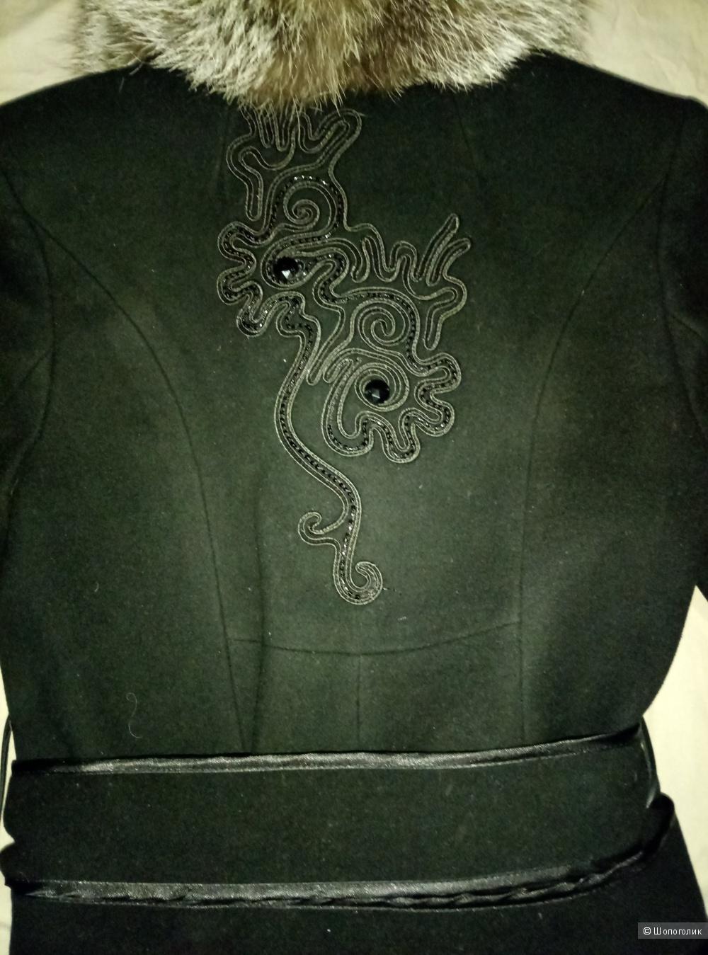 Пальто зимнее Raslov, 46 размер.