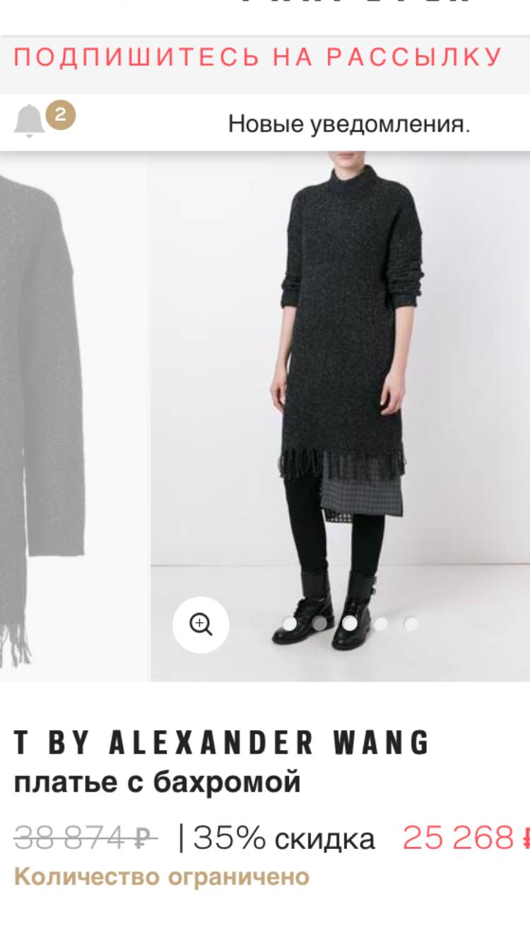 T by Alexander Wang , платье , раз .М