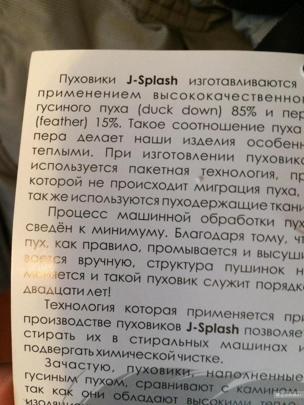Пуховик J-Splash  р.42-44