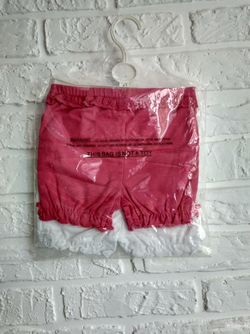 Шорты бренда mini mode, размер 9-12 мес