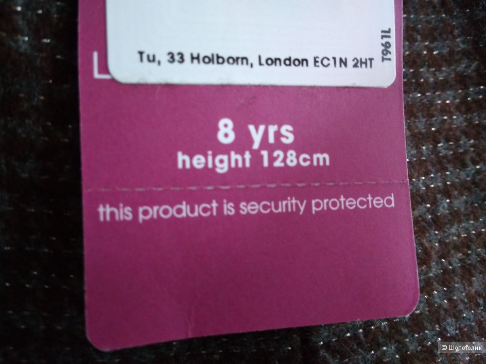Шорты на девочку бренда Tu, на ростовку 128 см