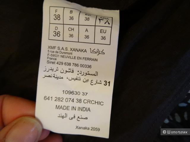 Юбка «Xanaka», размер 42-44