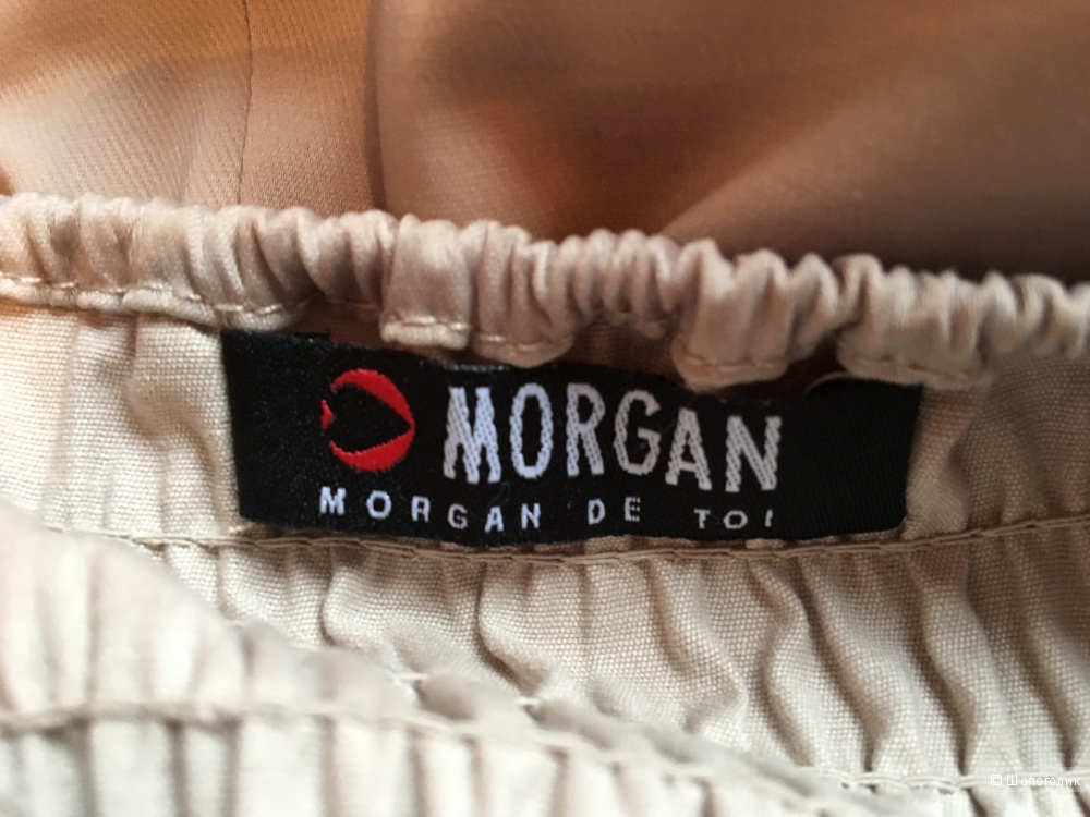 Сарафан Morgan De Toi, размер FR40