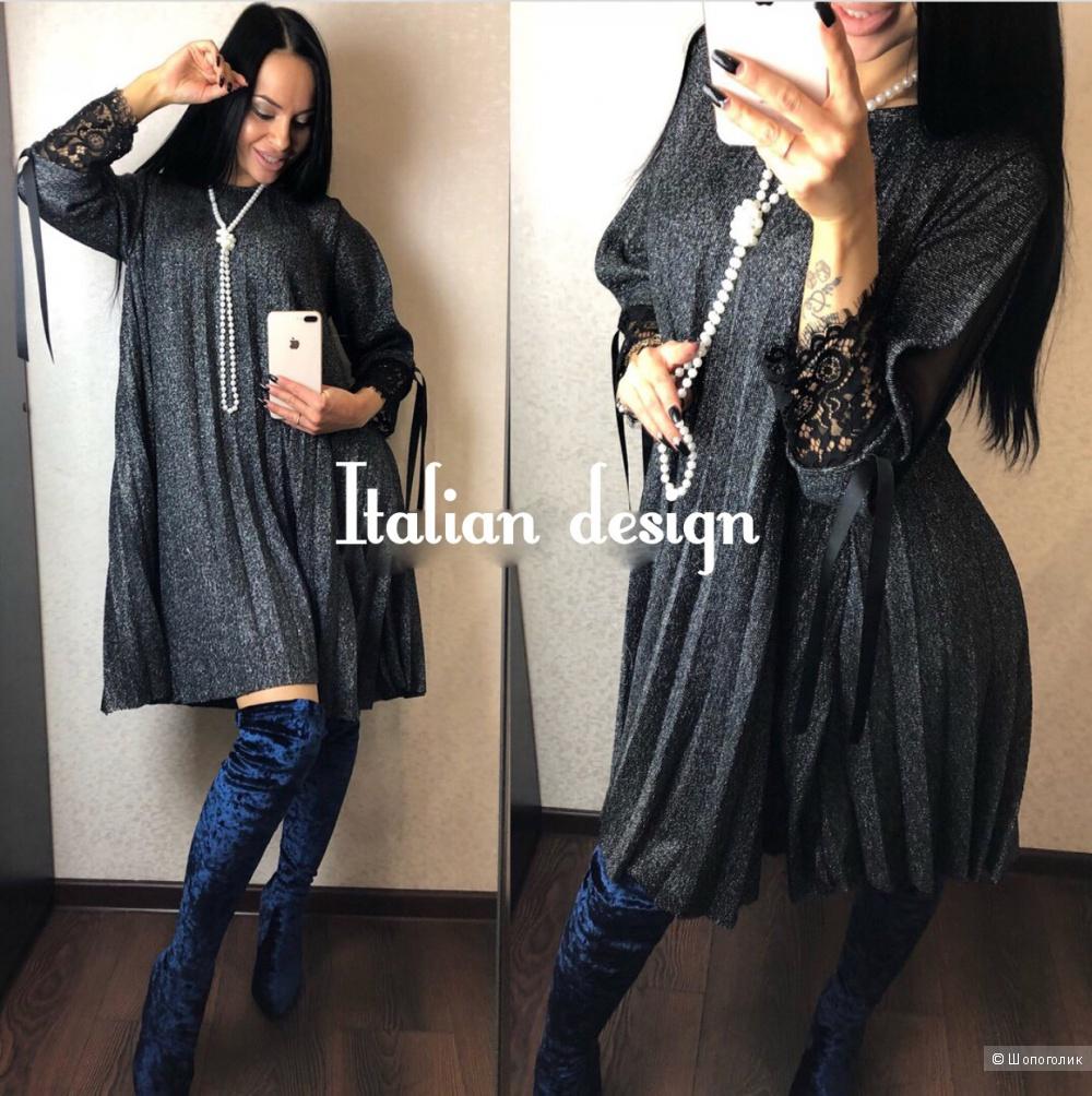 Платье Glowy, Италия, oversize
