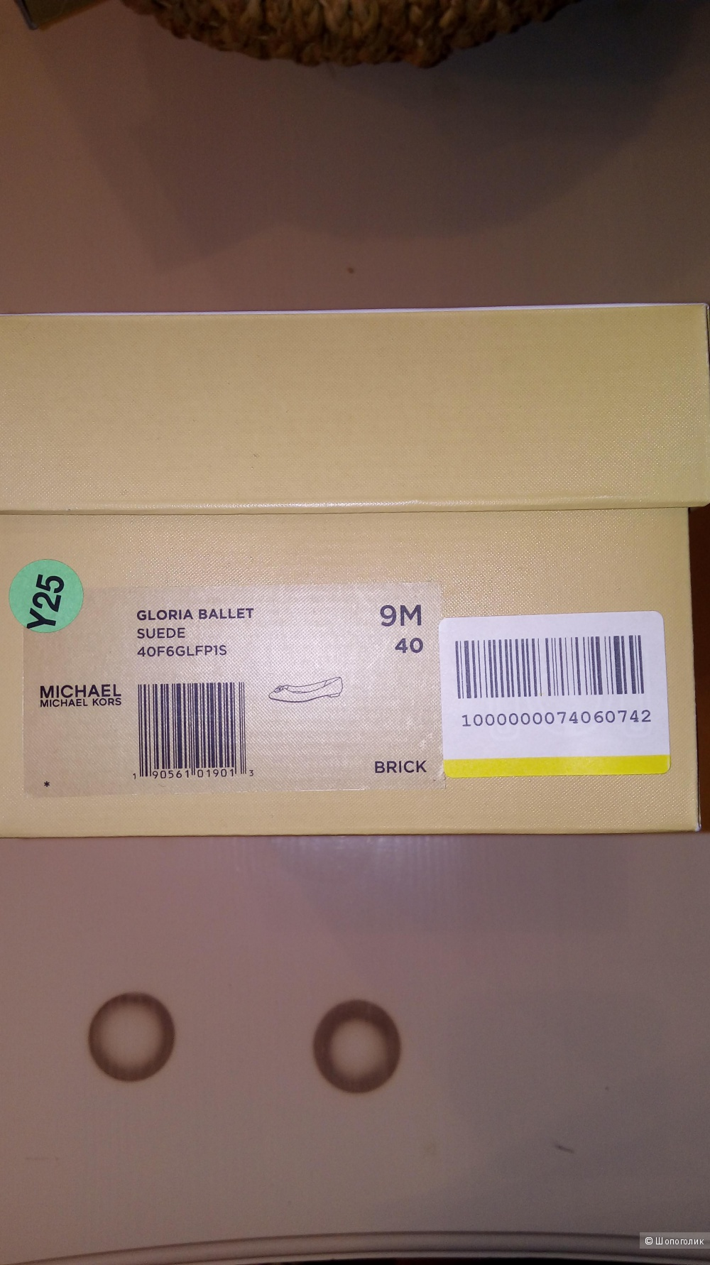 Балетка Michael Kors американский размер 9
