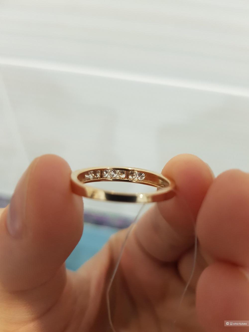 Кольцо с бриллиантами 16.5