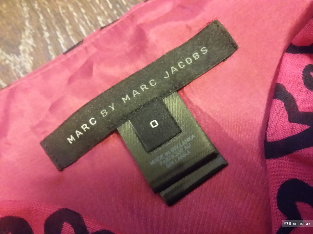 Платье Marc by Marc Jacobs, XS
