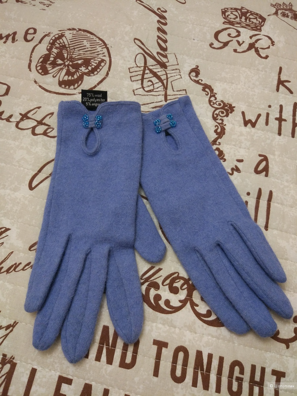 Сет из трех пар перчаток
