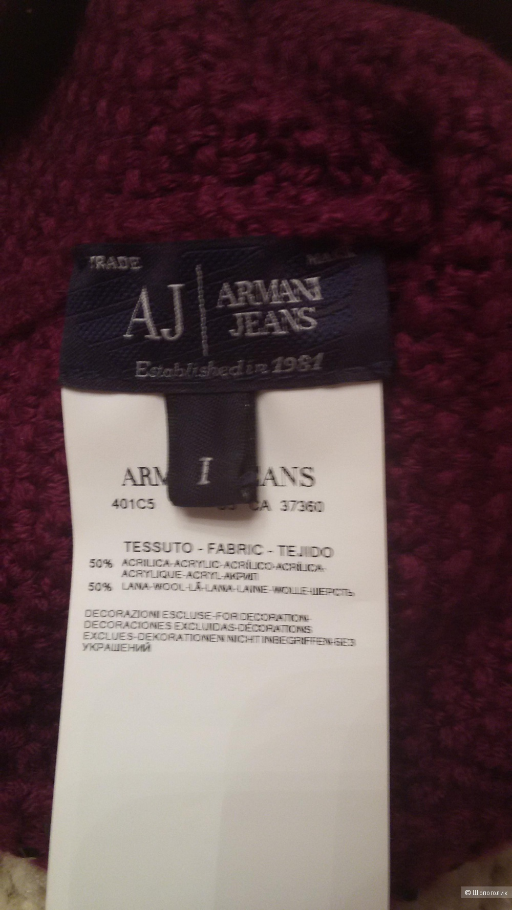 Шапочка  Armani Jeans,размер 1