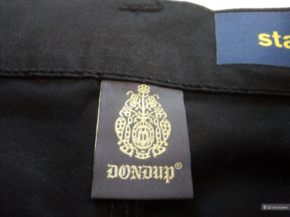 Джинсы DONDUP 46RUS