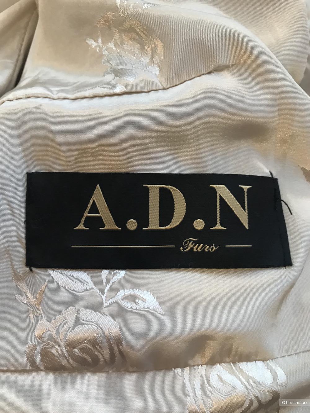 Зимняя курточка A.D.N. Furs р.44-46