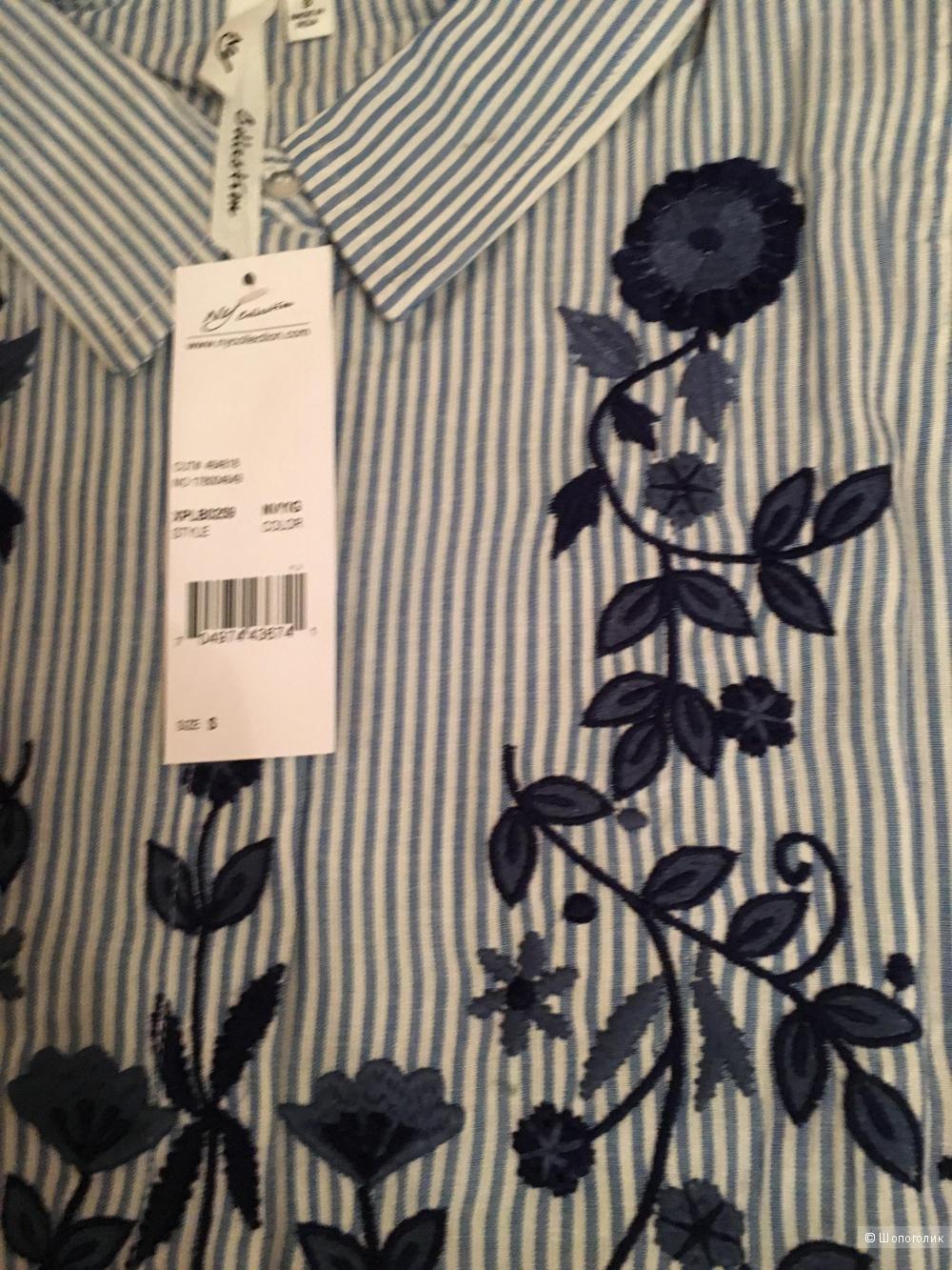 Рубашка SM