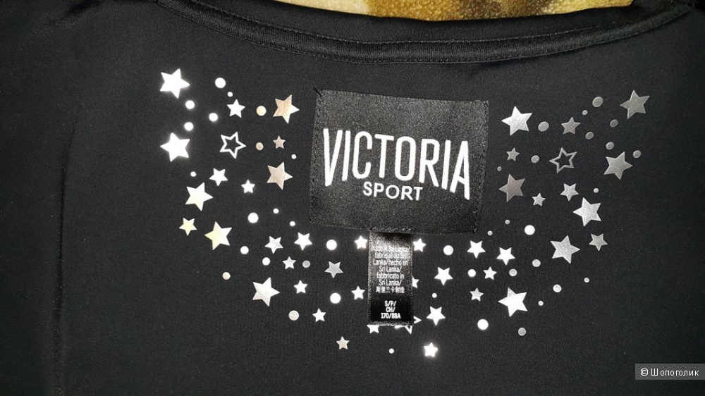 Спортивный пуловер Виктория Сикрет размер S