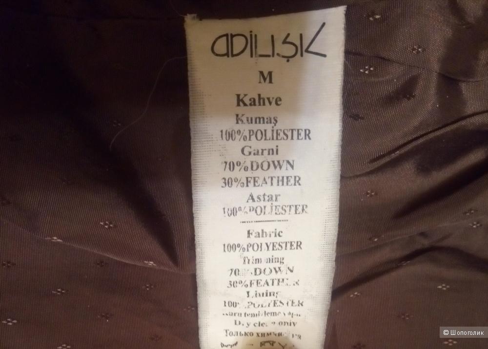 Пуховик Аdilisik,размер М